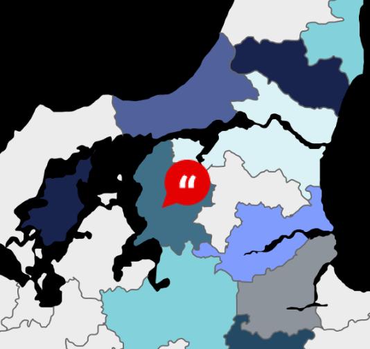Vesthimmerland